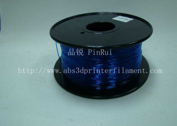 3D Print  Filament   Flame Retardant filament Have fire prevention effect