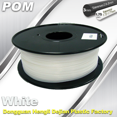 3D Printer POM Filament Black and White 1.75 3.0mm High strength POM filament