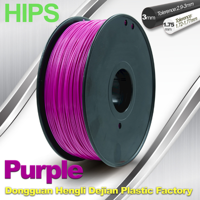 Stable Performance Purple HIPS 3D Printer Filament Materials 1kg / Spool